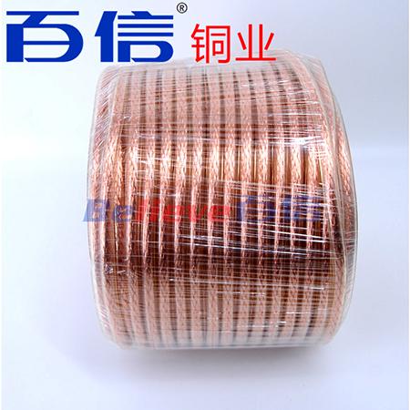 裸铜加塑铜绞线